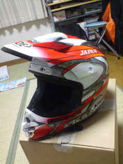 日本代表ヘルメット