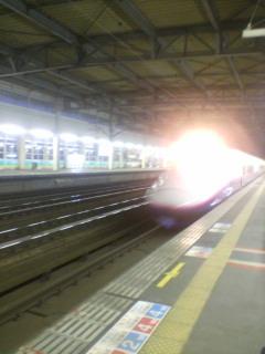 九州へ出発