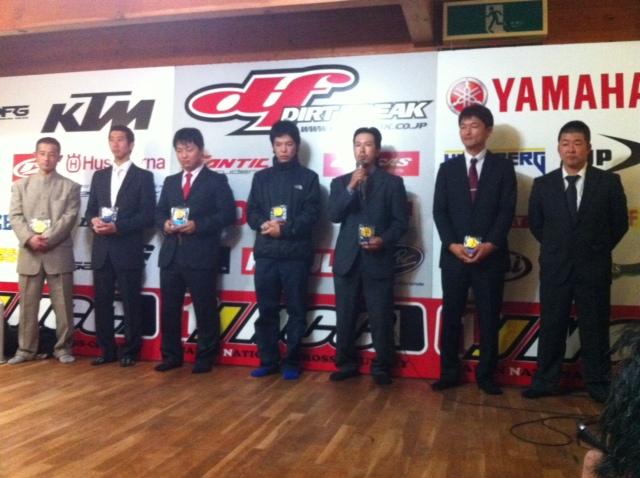 2012JNCCランキング表彰式