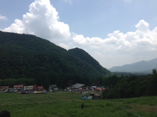 爺が岳コース