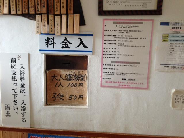 JNCC九州大会