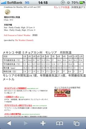 D5A6DDC5-258B-482E-B282-7164F7EED808