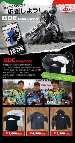 Isde_main